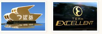 目印は「金のつばめ」の屋上灯と「TEAM EXCELLENT」のドアマーク
