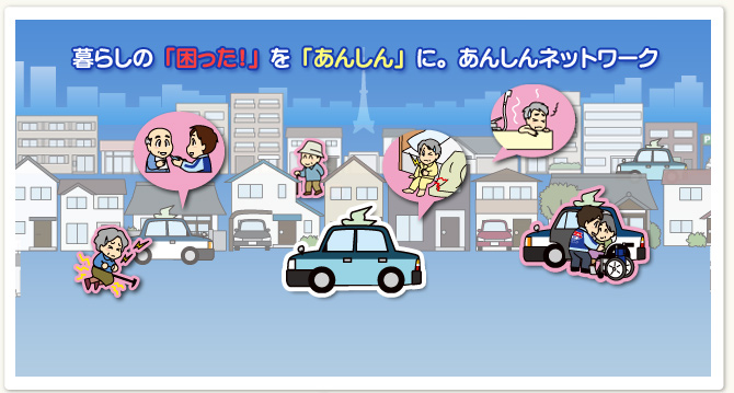 つばめタクシーグループ - 名古...